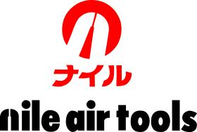 ナイル空気工具 ロゴ