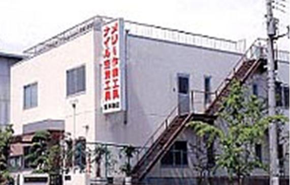 現在の本社工場