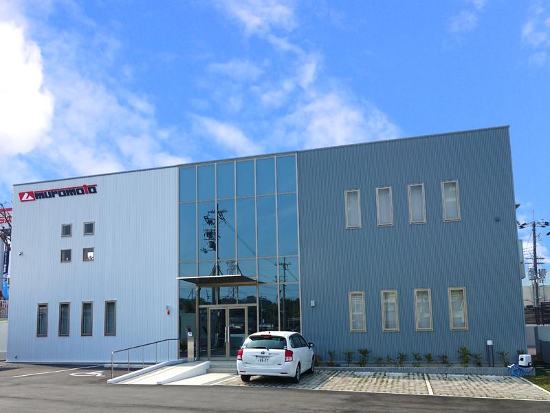 大阪オフィス(営業所)
