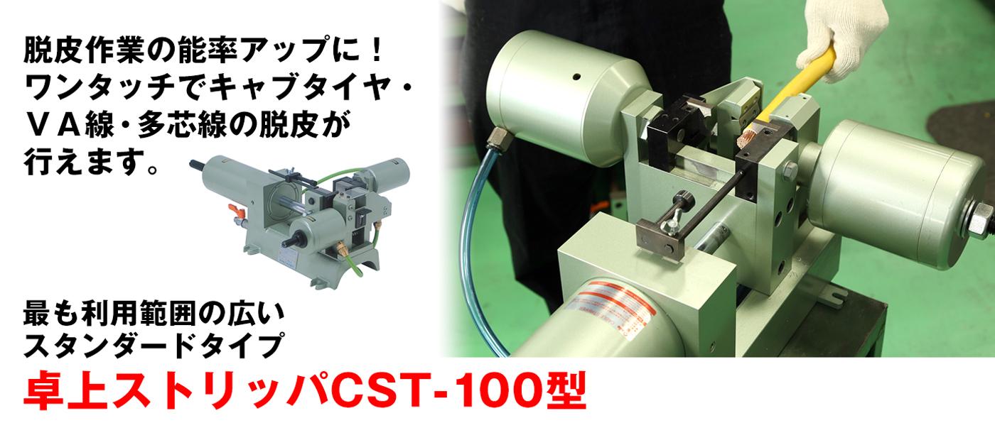 (MS-G型) muromoto MS5G 角型エヤーニッパ 室本鉄工/