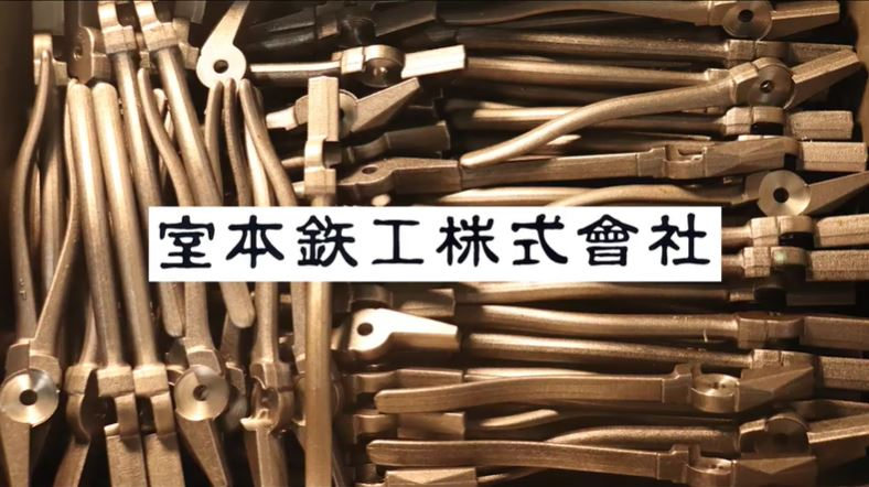 MP型 レバー作動式エアーニッパ 用途/電気工事