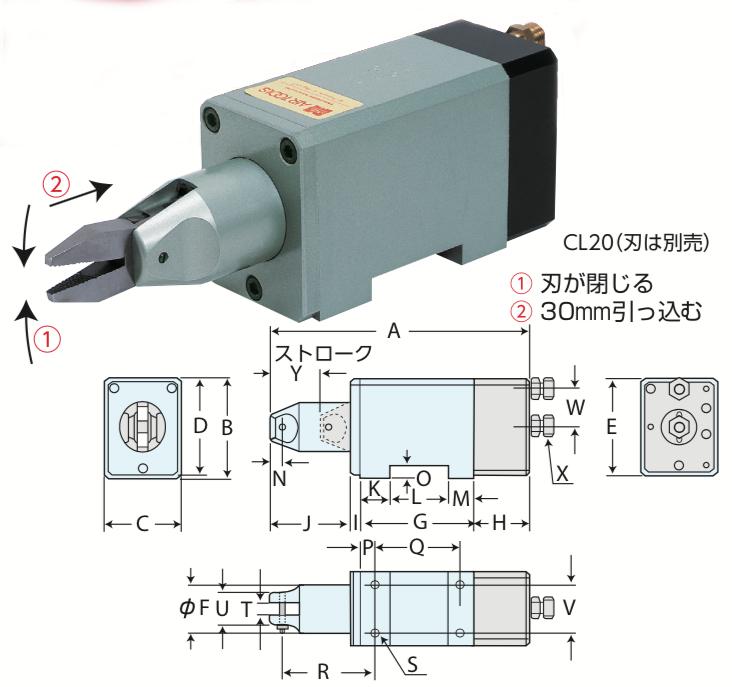 CL型 機械取付式角型エアーニッパ スライド式