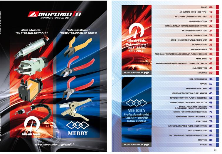 室本鉄工|空気工具・英語版総合カタログ