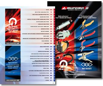 メリー作業工具・ナイル空気工具・英語版総合カタログ