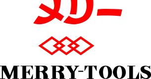 メリー作業工具 ロゴ