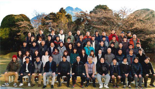2017年2月19日 ゆふいん山水館 創業90周年記念旅行